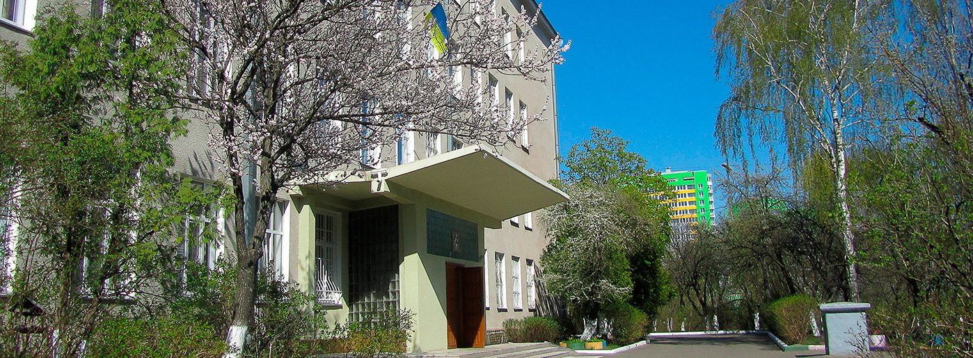 Школа № 156 м. Києва